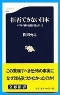 t2005091623book